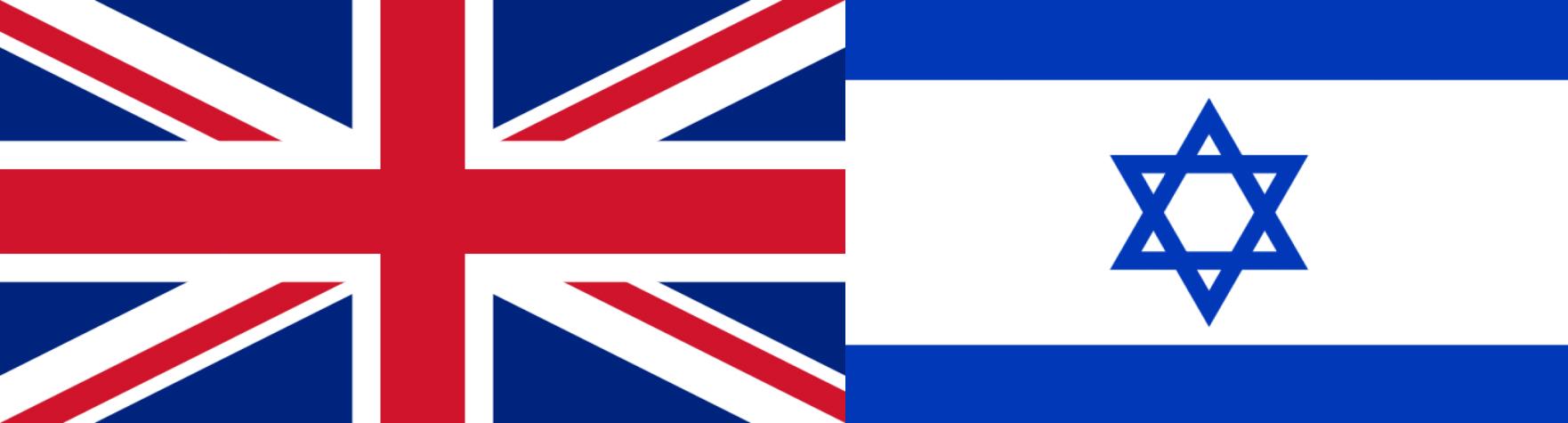 britain -isreal