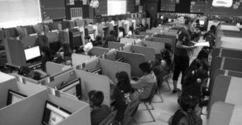 Public School System